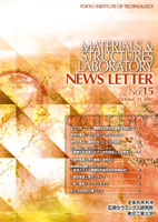 News Letter No.15,(2005)