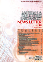 News Letter No.16,(2006)