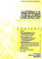 News Letter No.20,(2008)