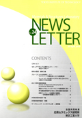 News Letter No.24,(2010)