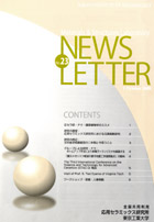 News Letter No.23,(2009)